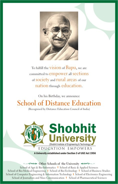 Shobhit University Recognition